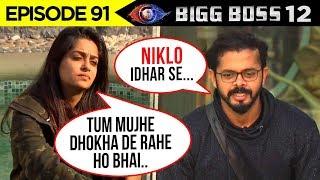 Brother Sister Dipika And Sreesanth HUGE Fight | Bigg Boss 12 Episode 91 Update