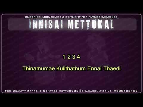 Vaseegara en nenjinika | Karaoke | Tamil Karaoke Songs | Innisai Mettukkal