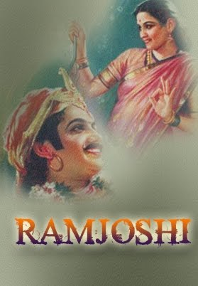 Indian films and posters from 1930: film (Matwaala Shair Ramjoshi ...