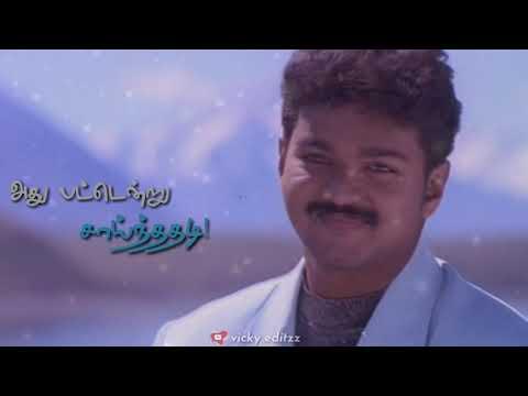 Whatsapp status  💖melliname💖   Vijay love status  shajahan movie   Vicky editzz  