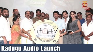 Kadugu Tamil Movie | Audio Launch | Bharath | Vijay Milton | Suriya | Thamizh Padam