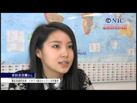 NIC International College in Japan Osaka Campus 2016