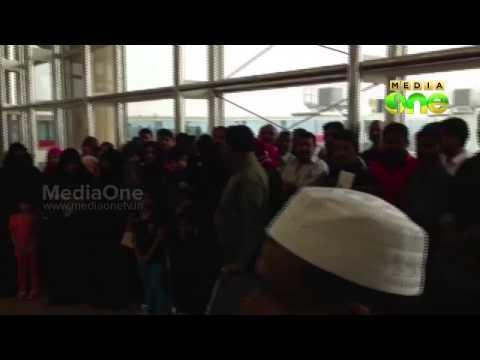 Riyadh- Kozhikkode Air India flight reached Calicut International airport