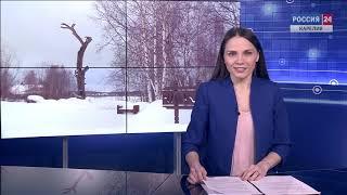 """Смотреть видео """"Россия 24"""" Эфир от 13.02.2019 г. онлайн"""