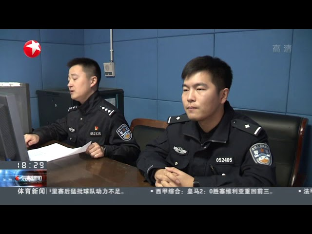 上海金山:外卖员屡屡碰瓷被批捕