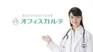 一ノ瀬みか 美少女クエスト出演部分: https://www.dailymotion.com/play...