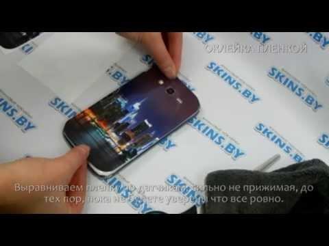 Как обклеить телефон виниловой наклейкой или снять наклейку с телефона? | Skins.by