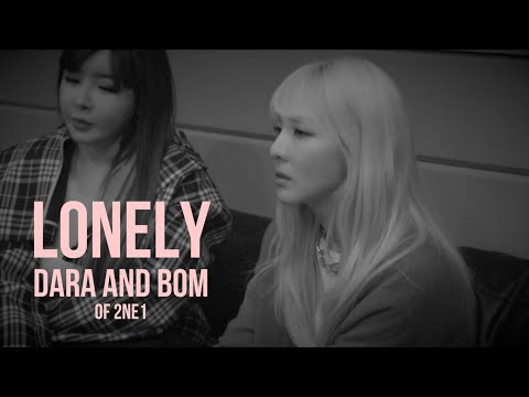 Lonely - Dara & Bom Ver. L 월간쌍박