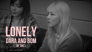 Gambar cover Lonely - Dara & Bom ver. l 월간쌍박