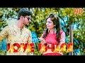 Love Is Life FULL VIDEO (Prakash Hial) New Sambalpuri Video llRKMedia