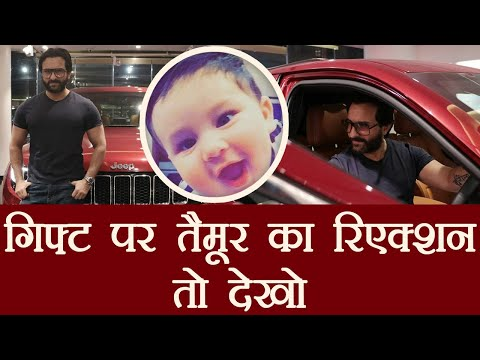 Taimur Ali Khan gets EXPENSIVE GIFT from...