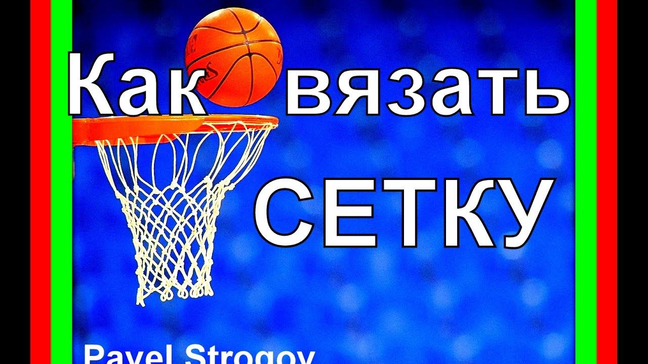 Баскетбольный мяч Adidas all-court. - YouTube