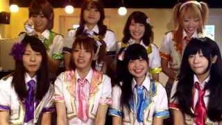 """STAR☆ANISさんより、@JAM 2013 """"Next Stage LIVE""""出演に向けてのコメン..."""
