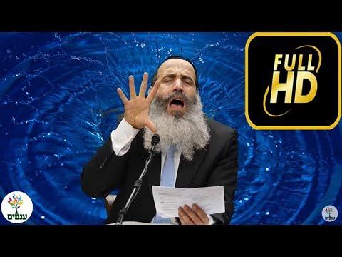 עוד מאמץ קטן - הרב יצחק פנגר HD - חדש!!!