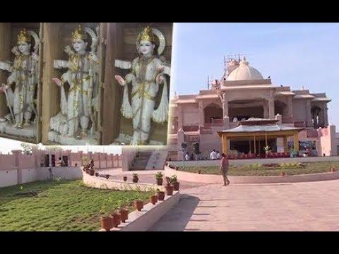 Somnath Trust construct 'Ram Temple' near Triveni Sangam