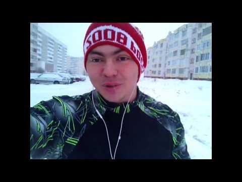 Бегать По Утрам...Как? Зимой же ХОЛОДНО!!!
