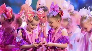 """Отчетный концерт детской хореографической студии """"Юла"""""""