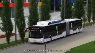 Автобус 2015 года - MAN Lion's City GL CNG