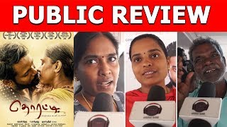 Thorati Public Review | Shaman Mithru, Sathyakala | Ved Shanker Sugavanam | Jithin K Roshan  Thorati
