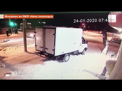 Видео ДТП на Городской в Екатеринбурге   E1.RU