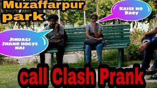 Gambar cover Pranks in Muzaffarpur   Call Clash Prank    First Time   Pranks in India 2018