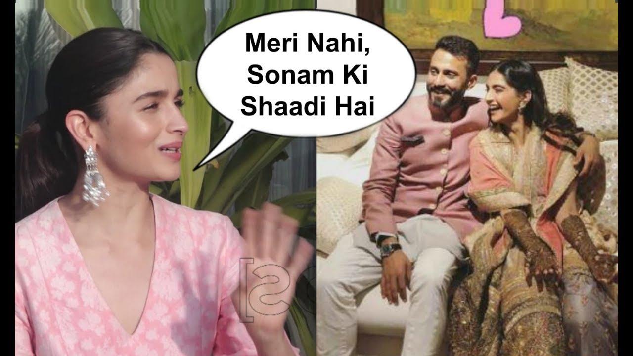 Alia Bhatt Funny Reaction On Sonam Kapoor Wedding