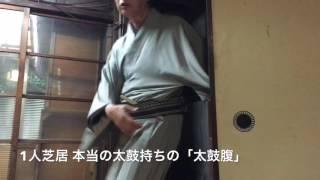 日本に4人と言われる男芸者の幇間芸の艶やかさをご堪能下さい.