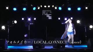 9/28江坂MUSE 【Sweet Candy Music☆】 Twitter:@oku_singer official w...
