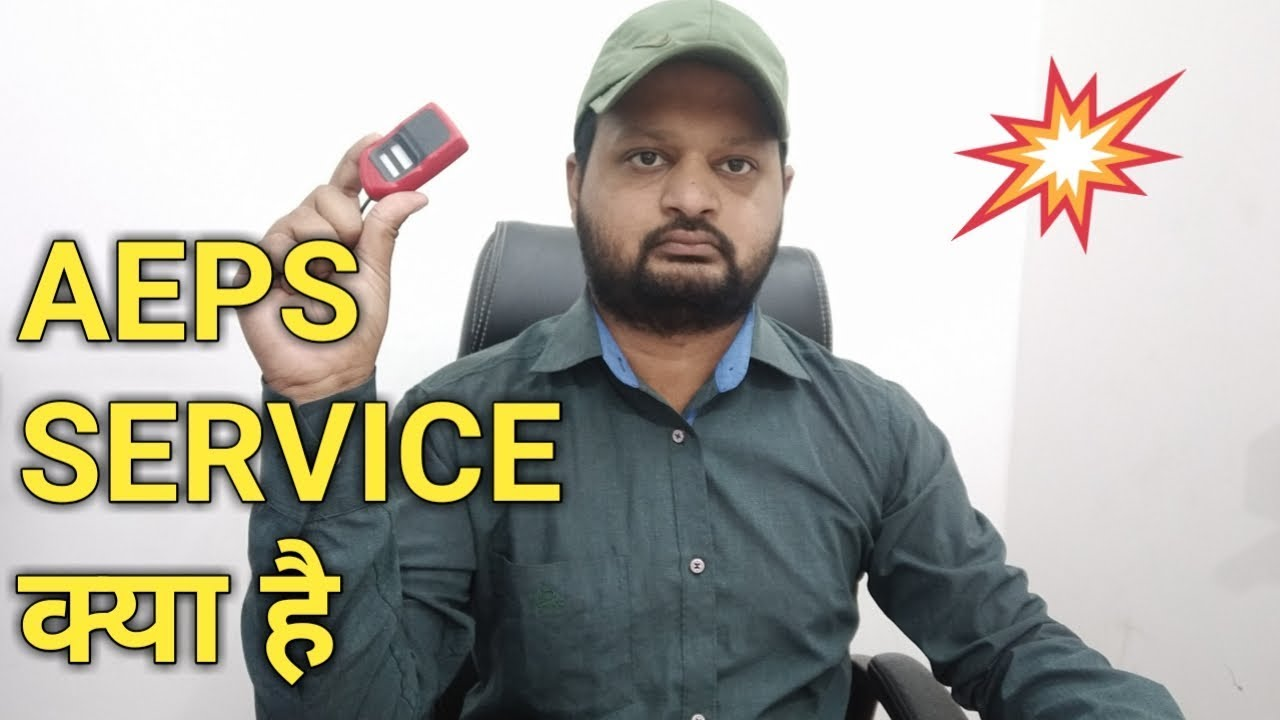 Download AEPS SERVICES // WHAT IS AADHAAR ENABLED PAYMENT SYSTEM