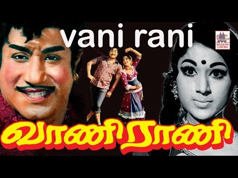 Vaani Rani | Tamil Full Movie | Sivaji...