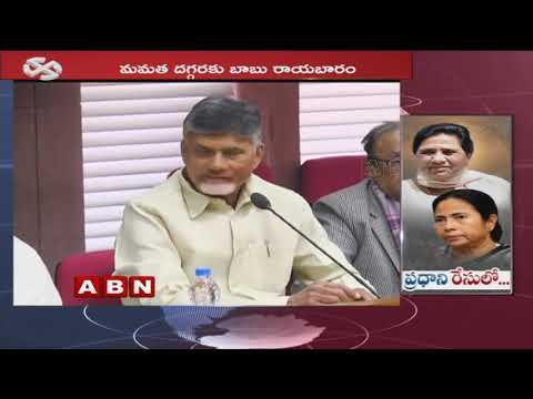 Lok Sabha Elections 2019: Mayawati, Mamata In PM Race   ABN Telugu