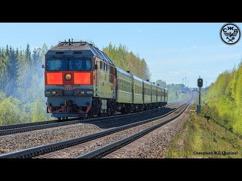 Движение поездов на перегоне Микунь - Чуб