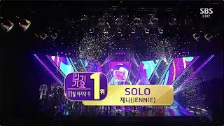 JENNIE - 'SOLO' 1125 SBS Inkigayo : NO.1 OF THE WE