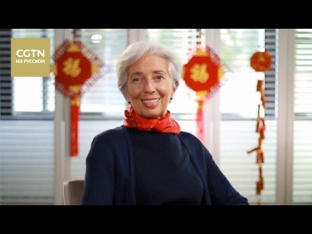 Главы Всемирного банка и МВФ поздравили жителей Китая с Праздником Весны