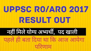 UPPSC Ro ARO 2017 RESULT out