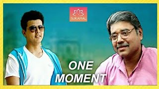 One Moment Can Change Your Life | Trailer | Sukamal Telefilms | Sarvesh Balhara