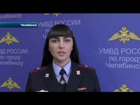 Массовая драка школьников произошла в Челябинске