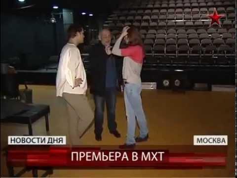 МХТ имени А.П.Чехова - Преступление и наказание
