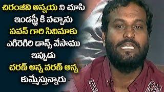 Rach Ravi Super Words About Mega Family Movie Success | Gaddalakonda Ganesh Success Meet