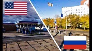 США и Россия. Детройт - Челябинск. Сравнение. USA - Russia. Detroit.