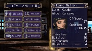 Let's rePlay Dragon Force II [Izumo] Part 5