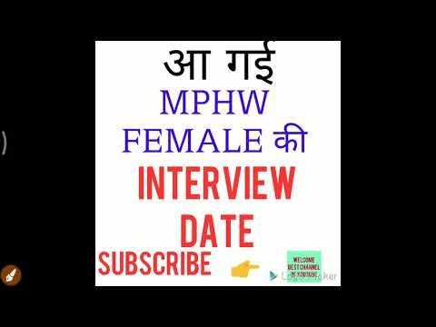 Mphw dating