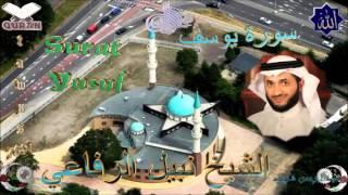 Sheikh Nabil Ar-Rifai - Quran (12) Yusuf - سورة يوسف