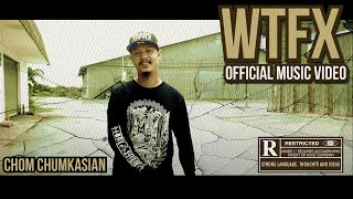 WTFX [จะเอาไง] - Chom Chumkasian (Explicit)