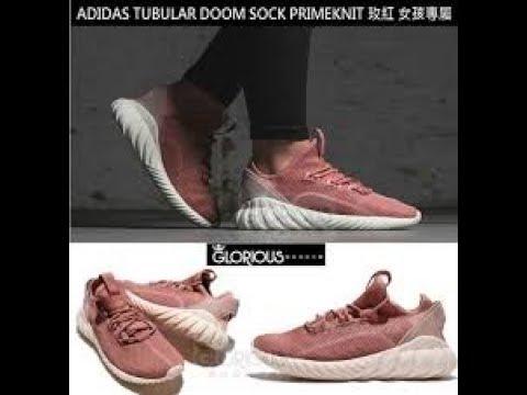 unboxing revisione scarpe adidas tubulare doom sock primeknit w by9336