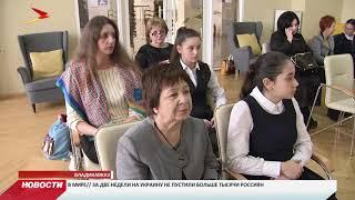 Чемпионат по чтению вслух «Страница 19» прошел во Владикавказе
