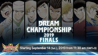 DREAM CHAMPIONSHIP 2019 FINALS