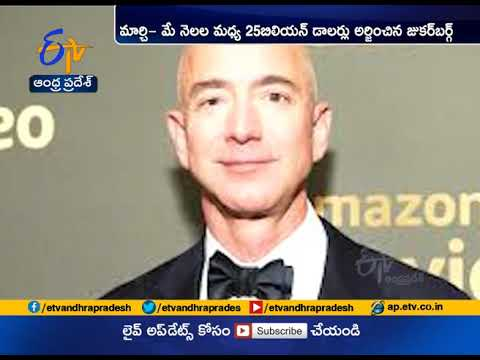 Facebook, Amazon Chiefs see Wealth balloon Amid Pandemic | A Report