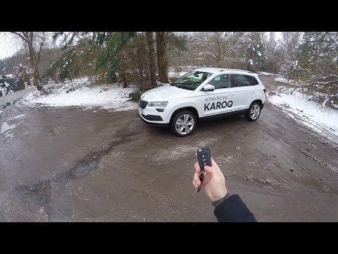 2017 Skoda Karoq 1.5 TSI 150 HP POV Test Drive