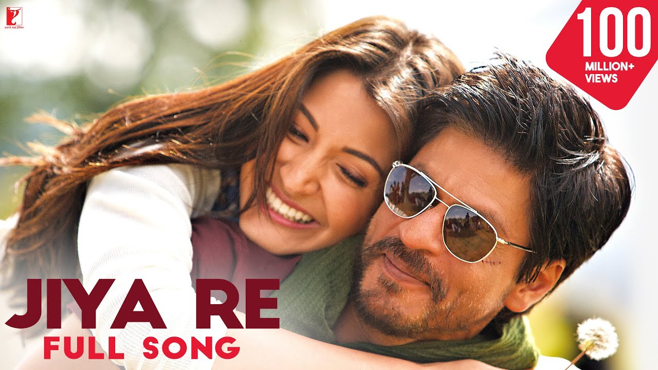 Jiya Re MP3 Song Download Jiya Re  Hits of Anushka